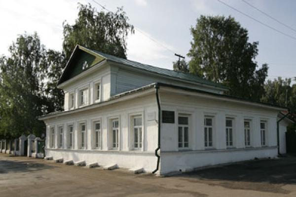 Мемориальный дом-музей Исаака Левитана в Плёсе