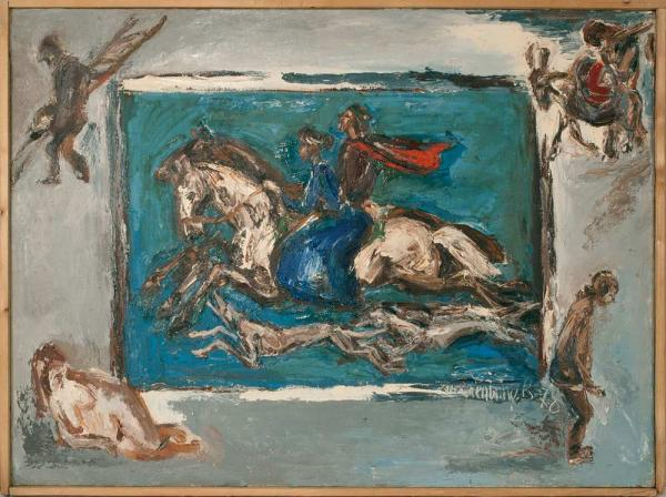 СЛЕПЫШЕВ Анатолий Степанович (1932) Погоня. 1978