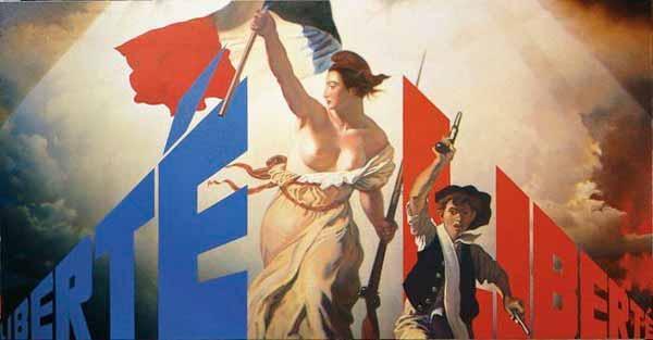 ЭРИК БУЛАТОВ Liberte II. 1991