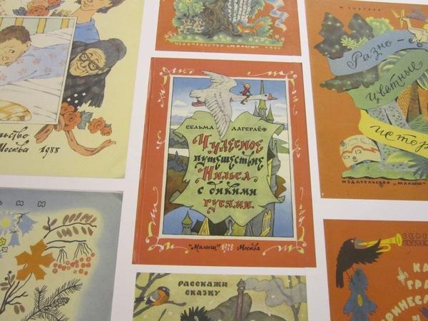 Детские книги 1970–80-х  на выставке в Манеже