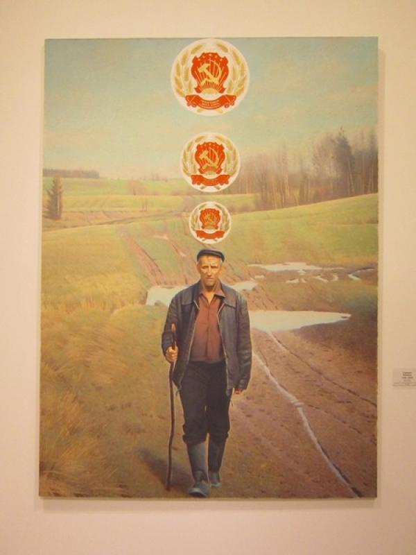 Эрик БУЛАТОВ Странник.  1990–2003