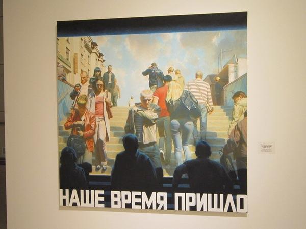 Эрик  БУЛАТОВ Наше время пришло. 2009–2010