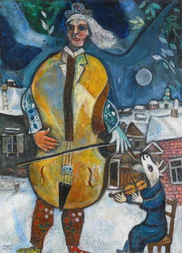 ШАГАЛ Марк Захарович  (1887–1985) Виолончелист. 1939