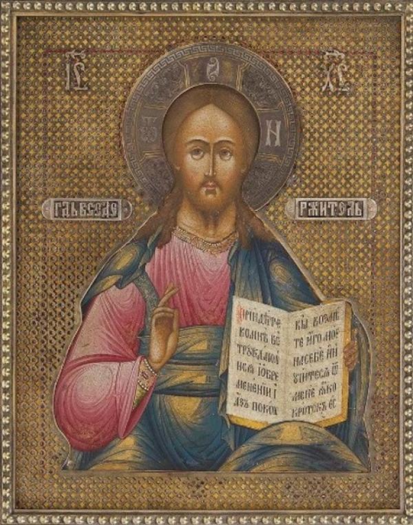 Икона «Господь Вседержитель» в  серебряном окладе и киоте. Конец XIX— начало XX