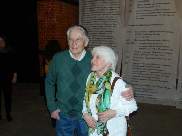 Андрей Гросицкий на открытии выставки в Музее Москвы. 21 апреля 2015 года