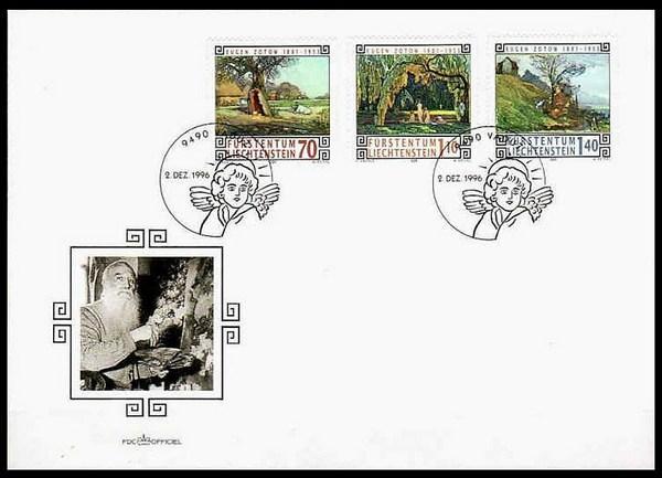 Конверт с  почтовыми марками Лихтенштейна, посвящённый И.Г.Мясоедову и его  творчеству, 1996