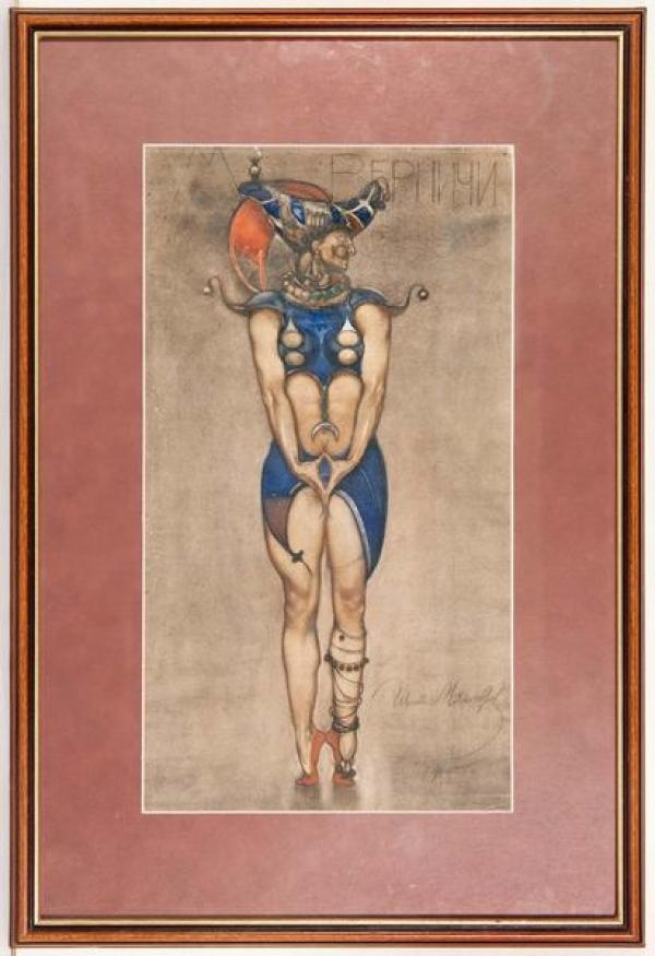 МЯСОЕДОВ Иван  Григорьевич (1881–1953) Шут. Эскиз плаката-афиши кабаре (?) М. Верничи. 1925