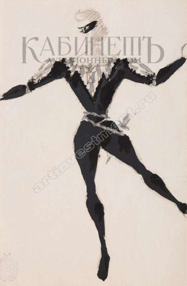 Дмитрий Бушен. Эскиз костюма Ромео. 1960