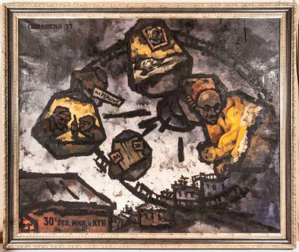 РАБИН Оскар Яковлевич (1928) Чертово колесо. Посвящается памяти Е. Рухина. 1977