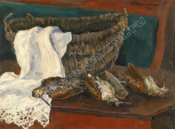КОНЧАЛОВСКИЙ Пётр Петрович Натюрморт с вальдшнепами и корзиной. 1946