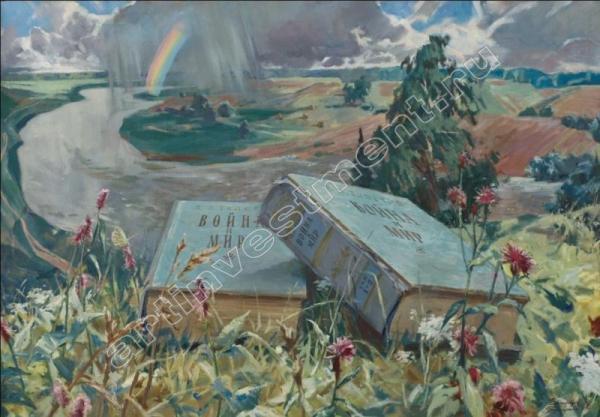 ДУБОСАРСКИЙ и ВИНОГРАДОВ Война и мир. Из серии «Русская литература». 1996