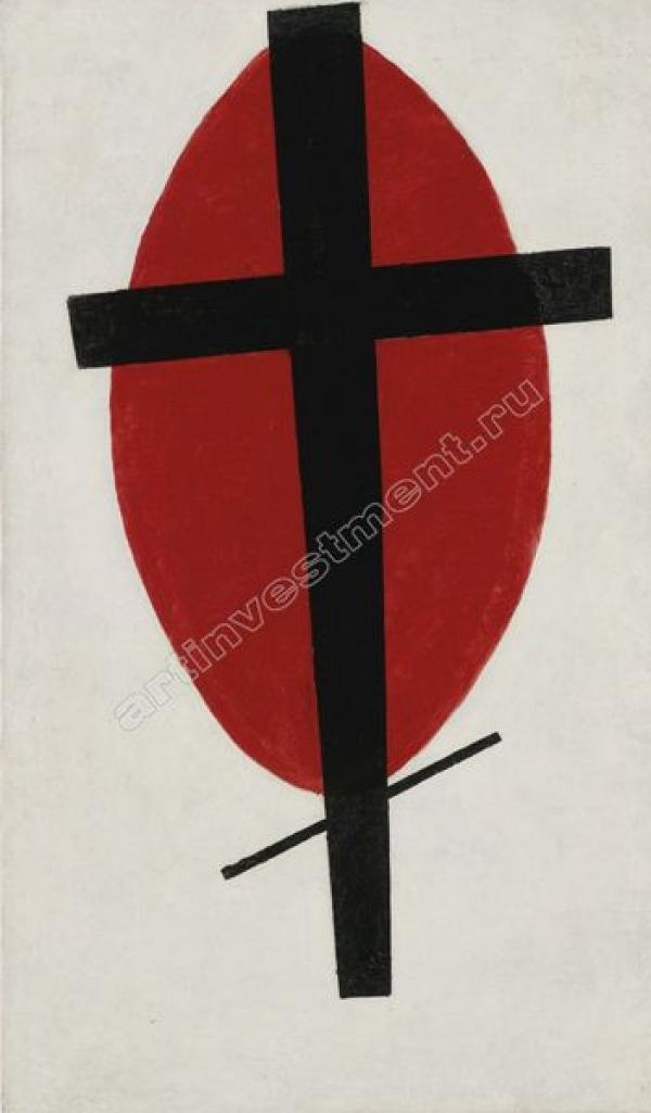 2. Казимир МАЛЕВИЧ  (1878–1935) Мистический супрематизм (Черный крест на красном овале). 1920–1922