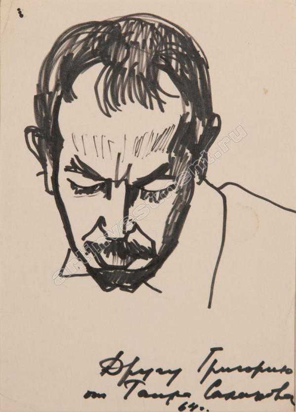 Таир САЛАХОВ Мужской портрет. 1964