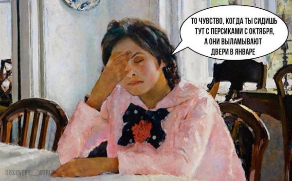 «Очередь на Серова» стала интернет-мемом