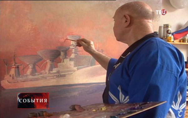 Алексей Леонов пишет картину