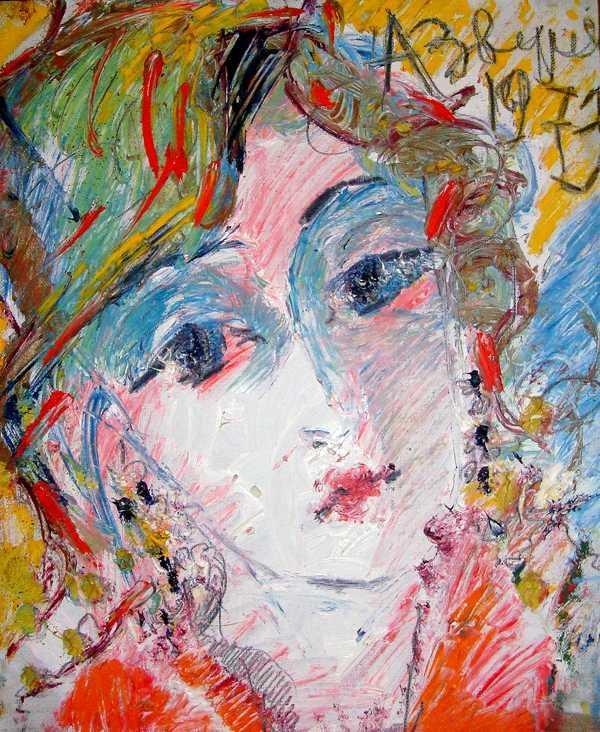 Анатолий ЗВЕРЕВ Портрет Ирины Леонидовны Макаревич. 1973