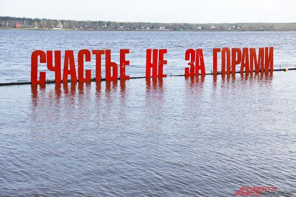 Объект Бориса Матросова на набережной Камы