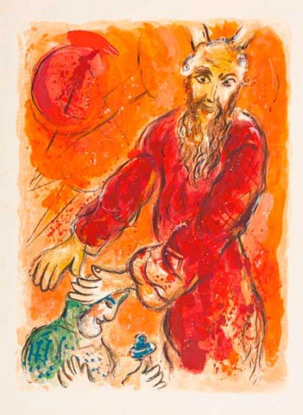 Марк ШАГАЛ Исход. 1966