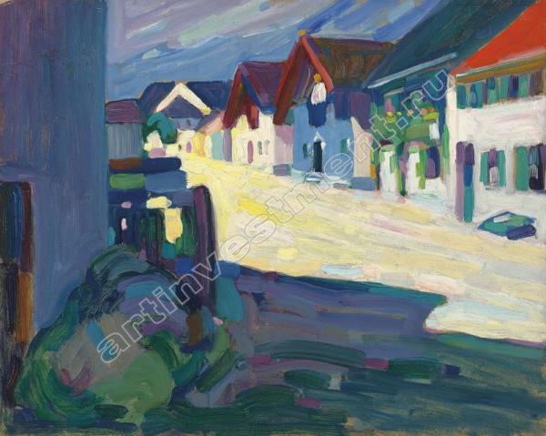 Василий КАНДИНСКИЙ Улица в Мурнау. 1908