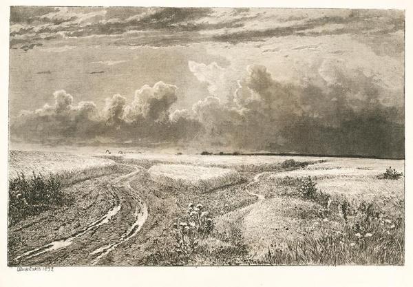 И. И. ШИШКИН Рожь. 1892