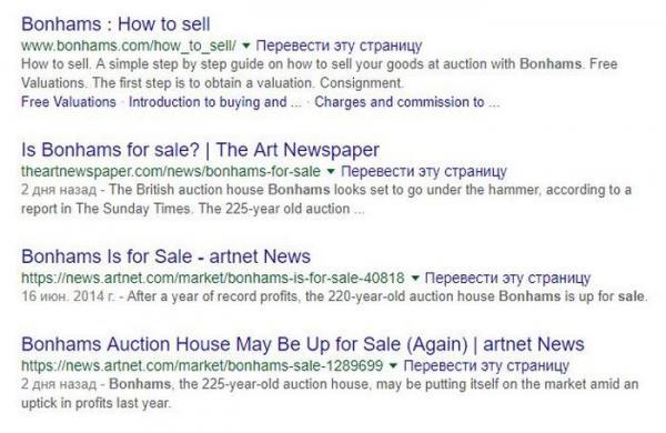 Аукционный дом Bonhams снова хотят продать