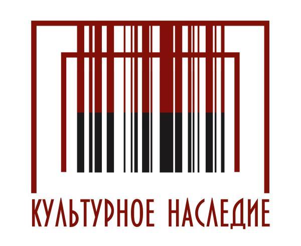 Компания «Культурное наследие» поможет с оформлением документов на вывоз