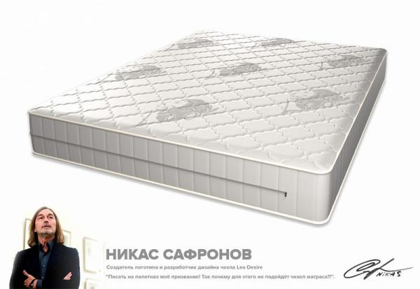 Коллаборация Никаса Сафронова и матрасов Consul: что получилось