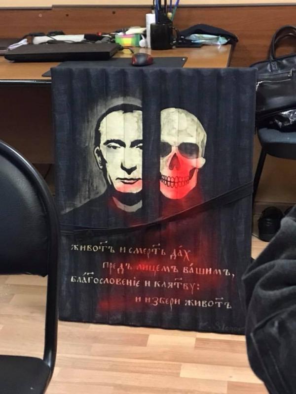 Выставку Василия Слонова разгромили в Москве