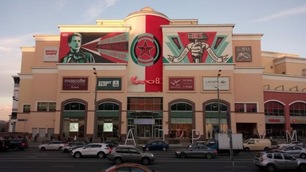 На фасаде «Атриума» появились огромные рисунки художника Шепарда Фейри