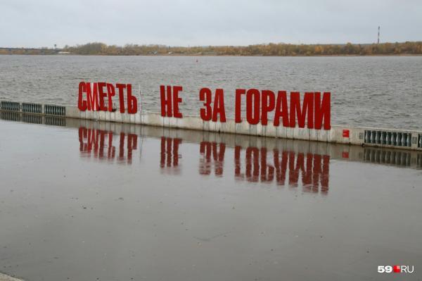 Автору акции «Смерть не за горами» присудили штраф 15 000 рублей