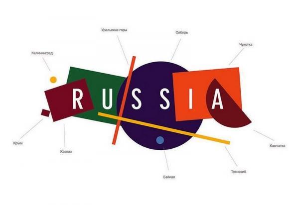 Туристический бренд России — в стиле супрематизма