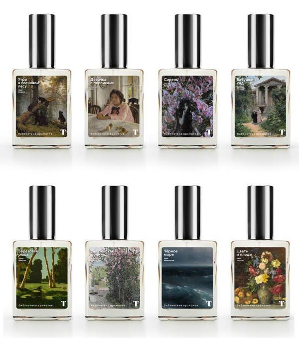 Третьяковка выпустила духи с ароматами картин Айвазовского, Врубеля и других