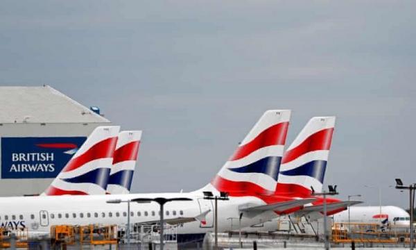 British Airways продаст с аукциона часть своей корпоративной коллекции