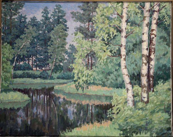 АМОСОВА-БУНАК ОЛЬГА ФЁДОРОВНА Старый пруд в колхозе Приютино. 1948
